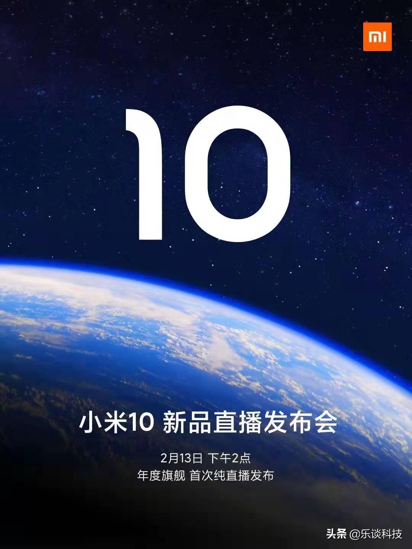 三星S20系列产品宣布公布,最少市场价近7K!网民:抱歉,我适用国内