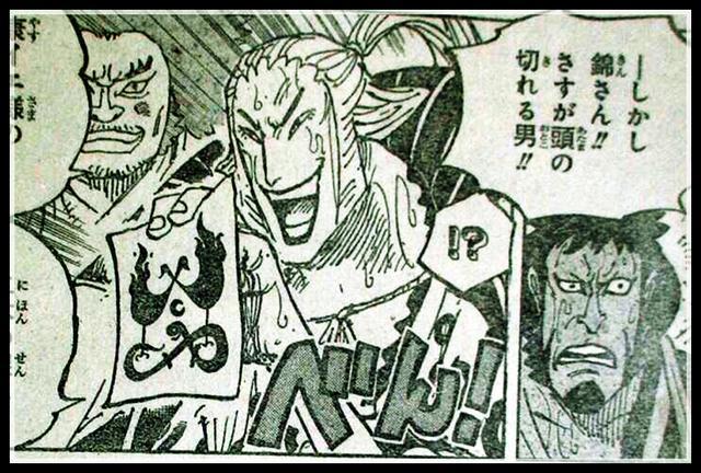 海賊王:赤鞘九俠新動向,5位成員已選好對手,誰去幫幫馬爾科?