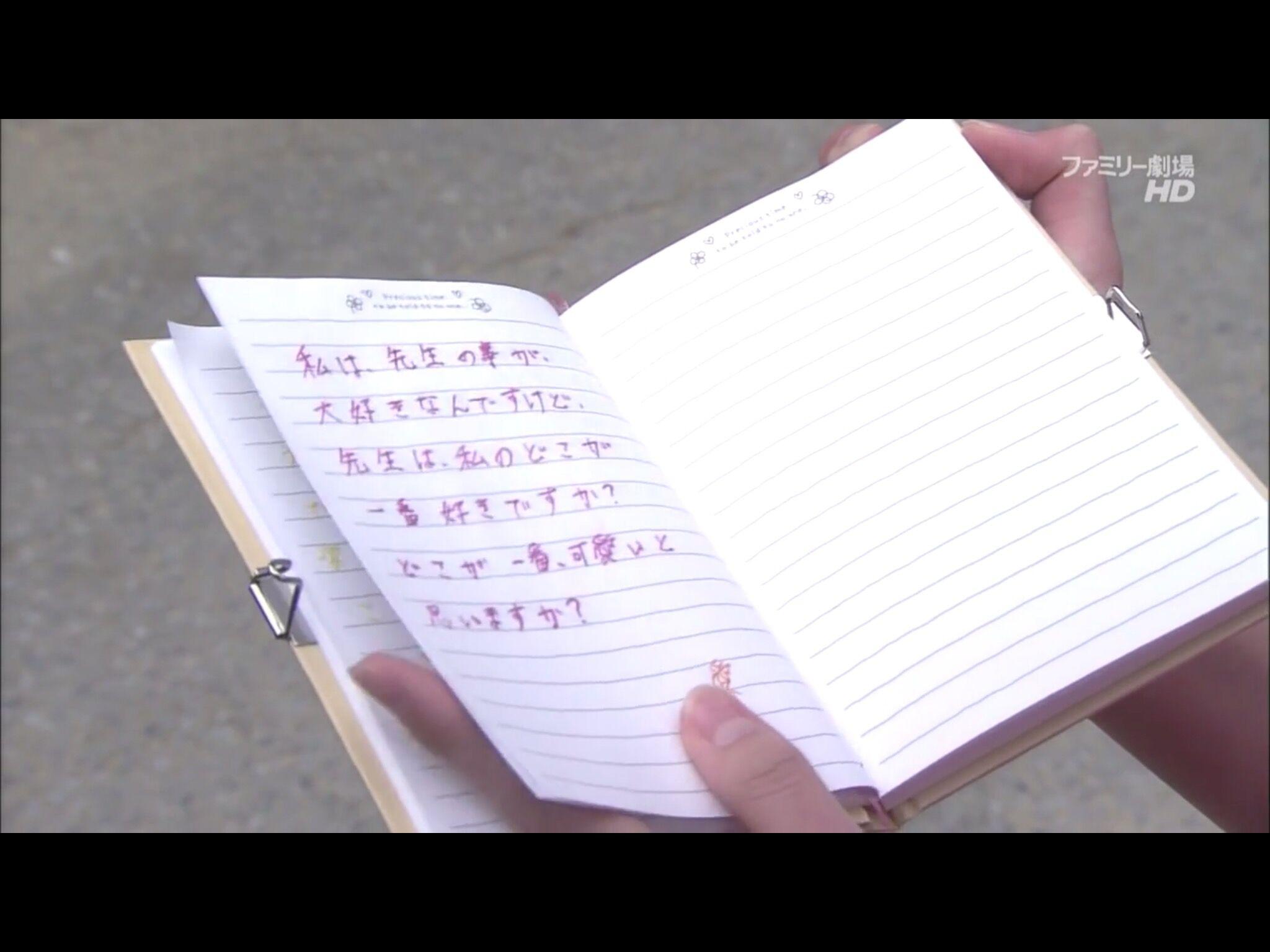日剧《女王的教室 特辑1:堕天使》影评丨萝莉凶猛