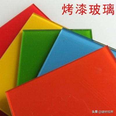 烤漆玻璃的定義、優點及其厚度