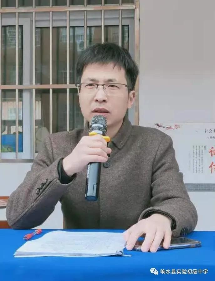 江苏响水实验初级中学初三年级第一次学情监测总结表彰大会