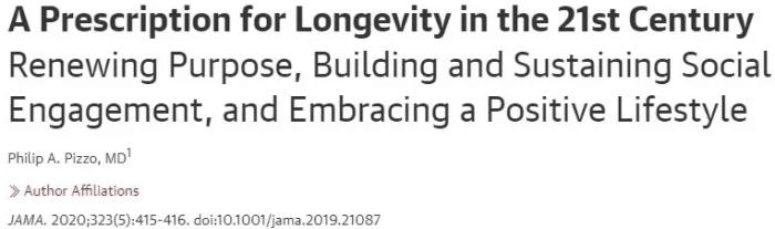 研究表明,壽命的長短不僅受基因決定,這些長壽特徵,你有幾個?