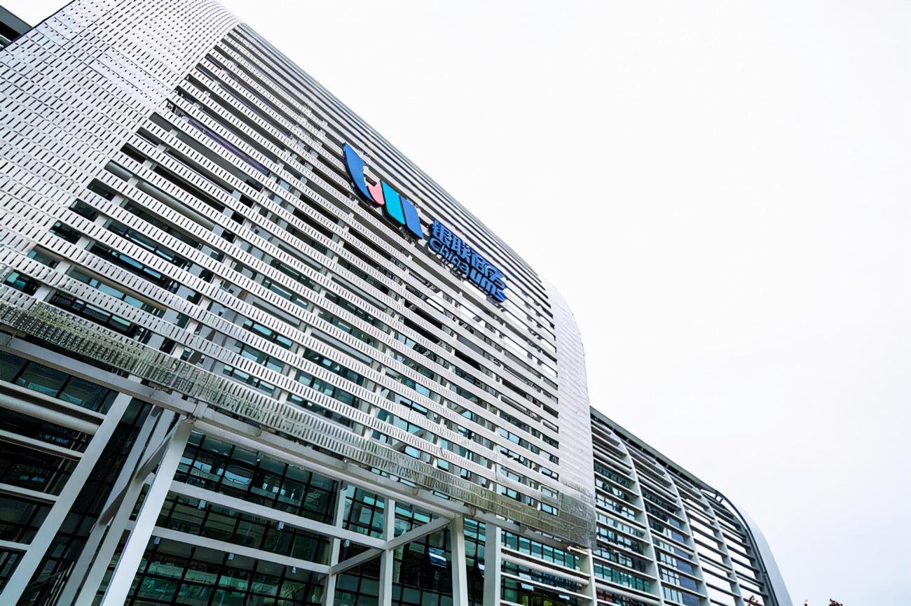 中国新金融50强:银联商务携手蓝凌,升级知识库系统