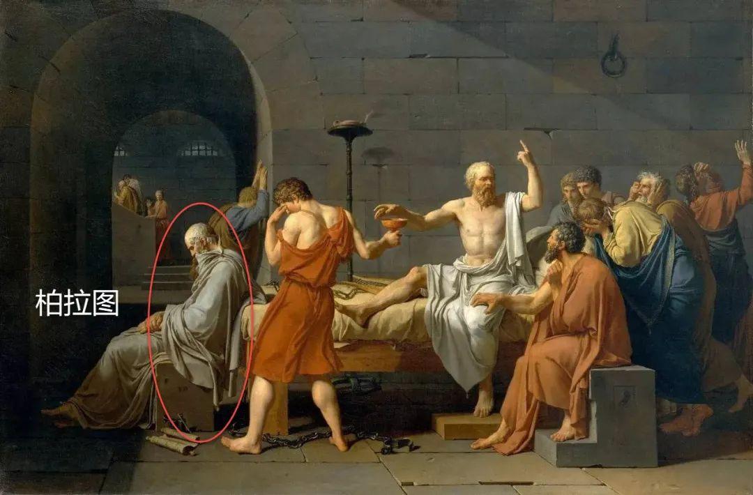 坤鹏论:柏拉图就是哲学-坤鹏论