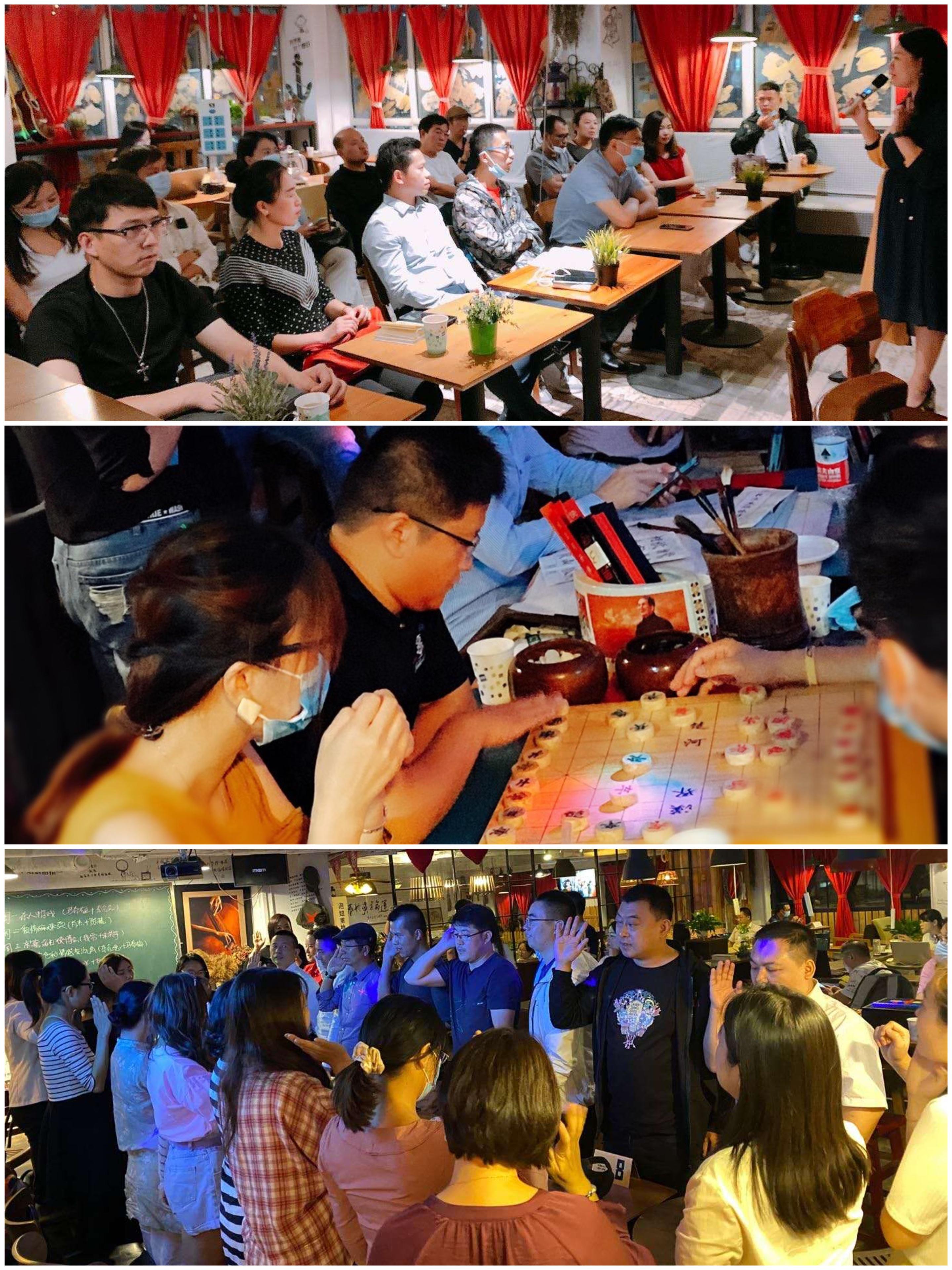 北京相亲会,单身交友聚会