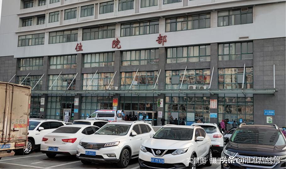 """三级甲等""""医疗航母""""即将启航:淮北市人民医院新院区 企足而待"""