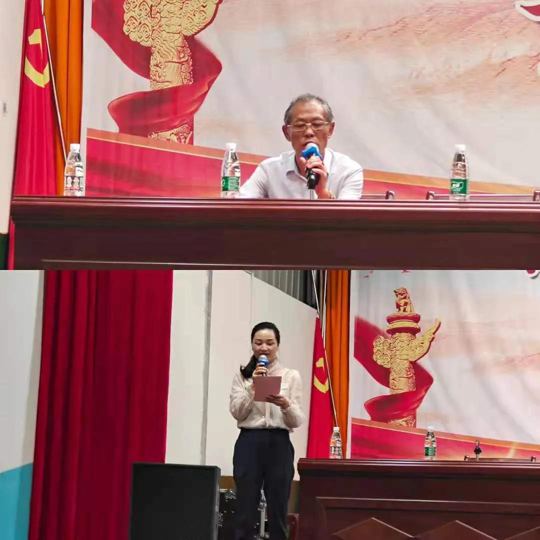 隆回县小沙江镇中心学校召开第37个教师节表彰大会