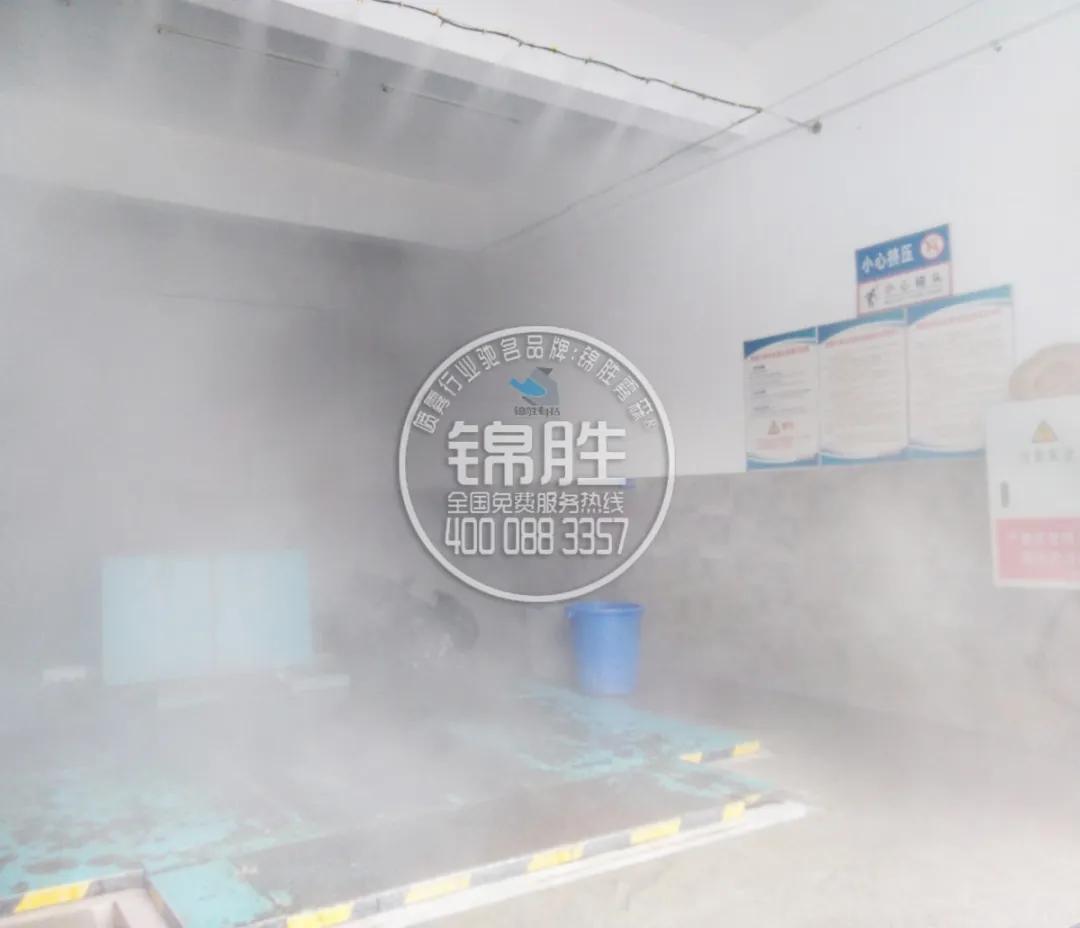 <锦胜雾森>探索人造雾,了解人造雾的奥秘