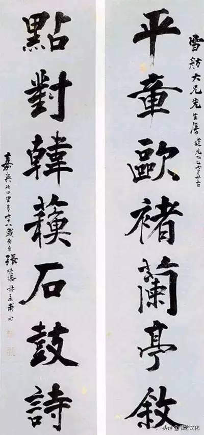 三百年以来的楹联书法精品,尽在此贴