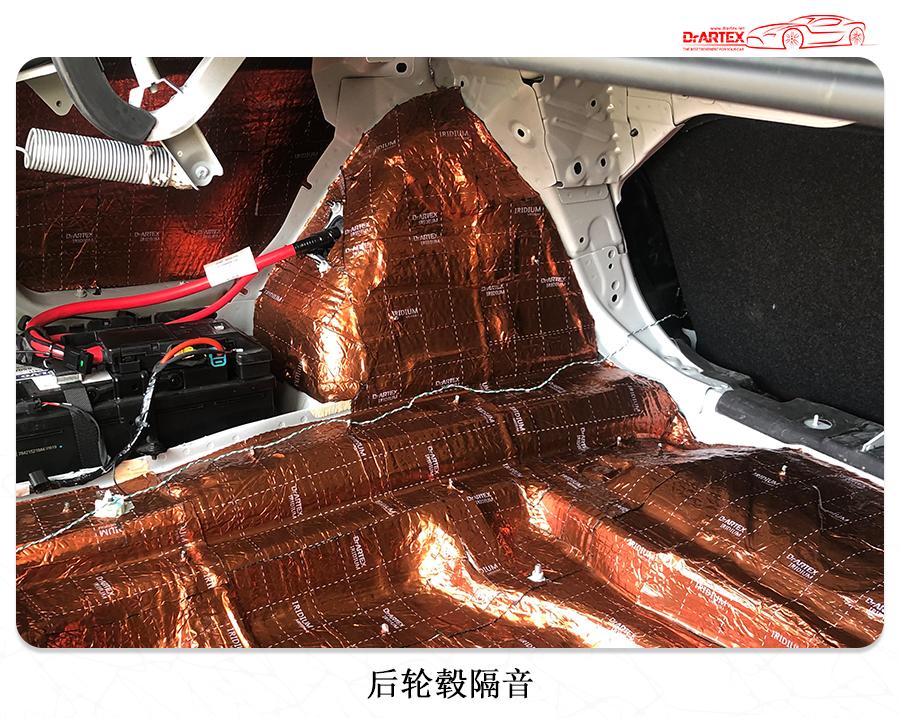 沃尔沃XC60改装阿德萨隔音后,既降噪又高效