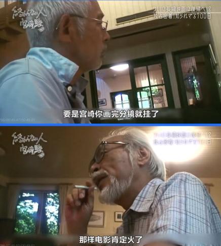 鈴木敏夫轉述了宮崎駿對《鬼滅》的新感想,粉絲們坐不住了