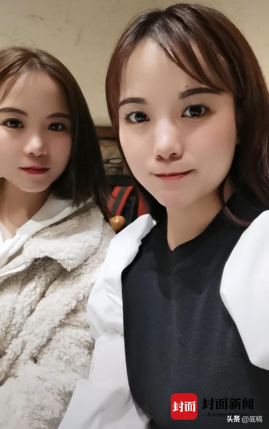 刷视频刷到疑似双胞胎姐妹 连线当事女孩:母亲承认抱养,等对方父母态度再鉴定DNA