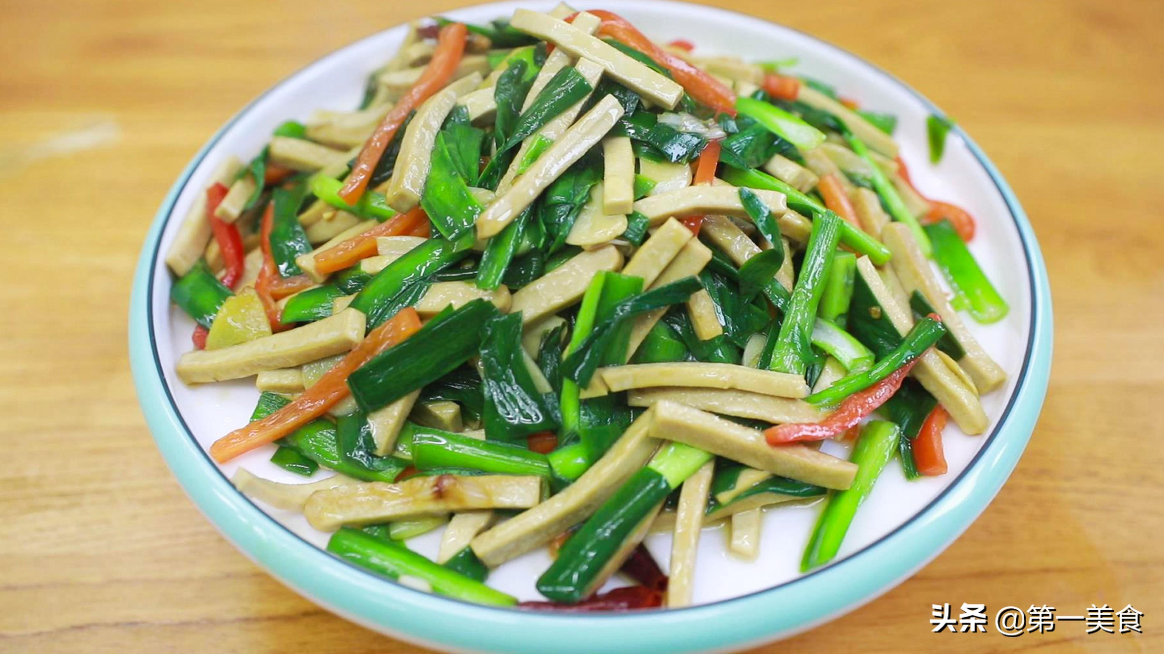 减肥,别再吃水煮青菜了,这道韭菜炒豆干,热量低吃着香做法简单 美食做法 第6张