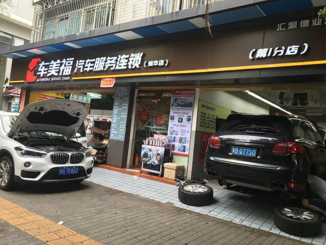 汽服门店要做起来,首先要解决信任的问题