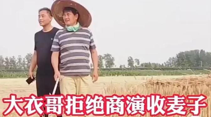 大衣哥镰刀割麦子被嘲作秀,发视频庆祝大丰收,自称亩产1500斤