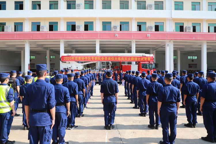 琼南协作区圆满完成2020年度专职队全员岗位大练兵灭火救援比武竞赛