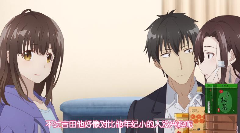 最終吉田還是選擇了沙優,《剃須。然後撿到女高中生。》結局閒談