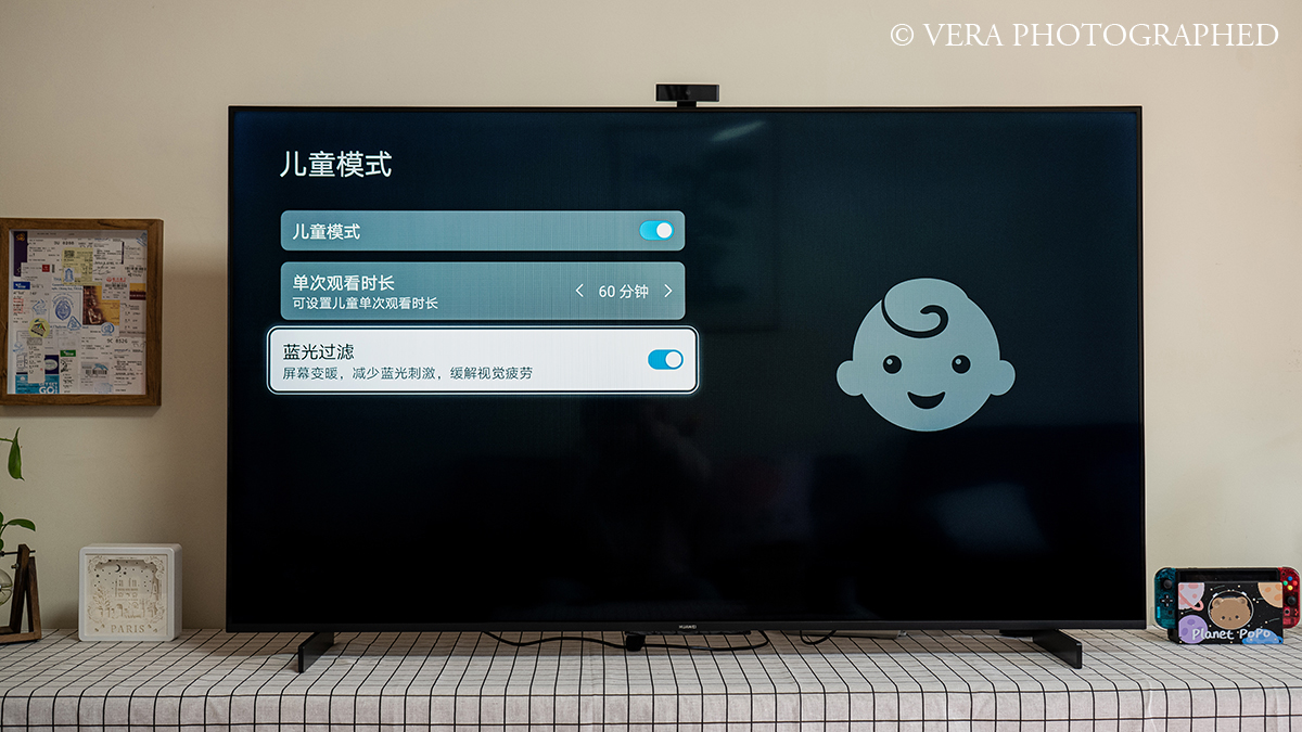 华为智慧屏S Pro65:这个寒假,我们净围着这台电视打转了