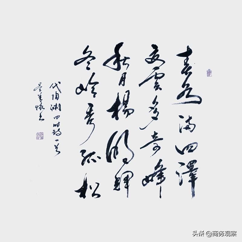 《时代复兴 沧桑百年》全国优秀艺术名家作品展——吴善怀