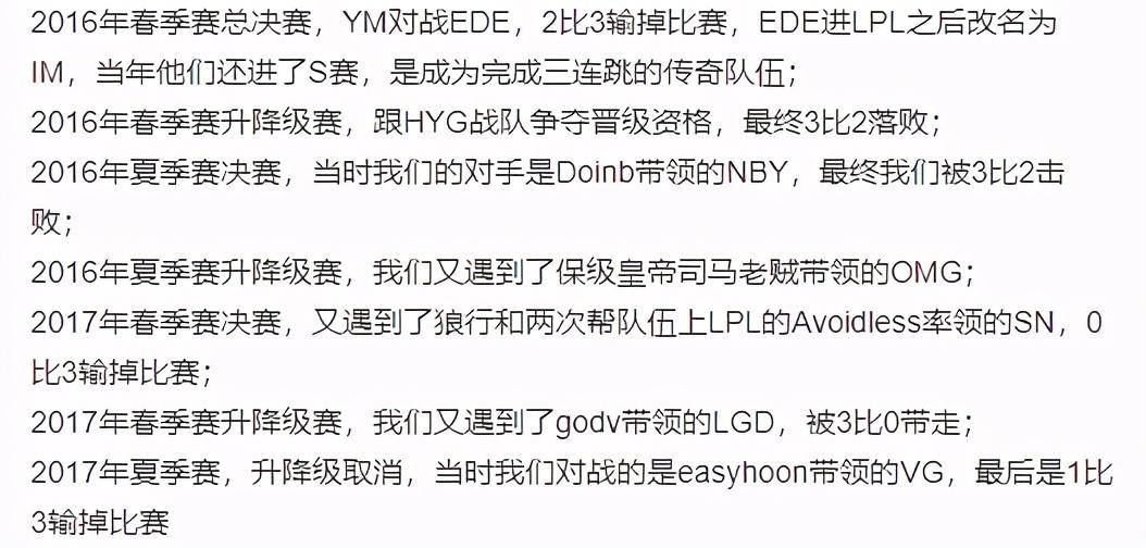 做贼心虚?PDD删除B站视频,曾直言LPL不赚钱,LDL赚钱