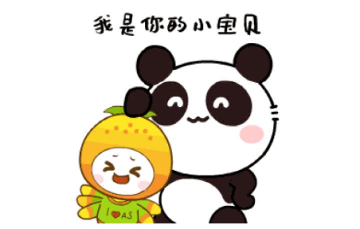 活泼可爱萌!鞍山冬季文旅专属表情包上线