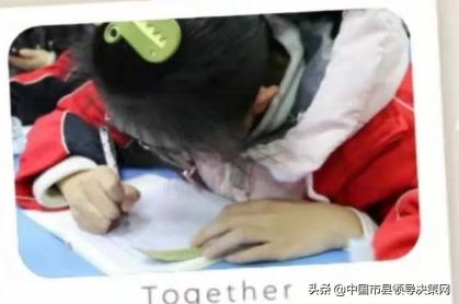 校际联谊促成长 互学共进谋发展——江苏三校区举行联谊活动