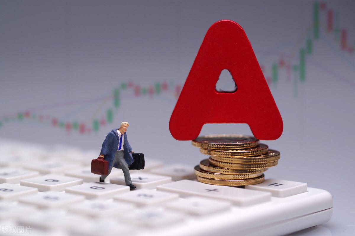 台股崩盘!MSCI调降权重股,A股三大指数回暖,油价飙涨,为什么