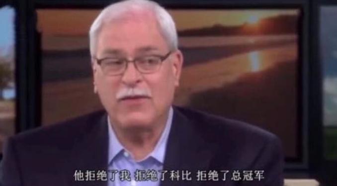 湖火再遇引追忆,曝12年前湖人曾招募姚明,禅师:他拒绝了冠军