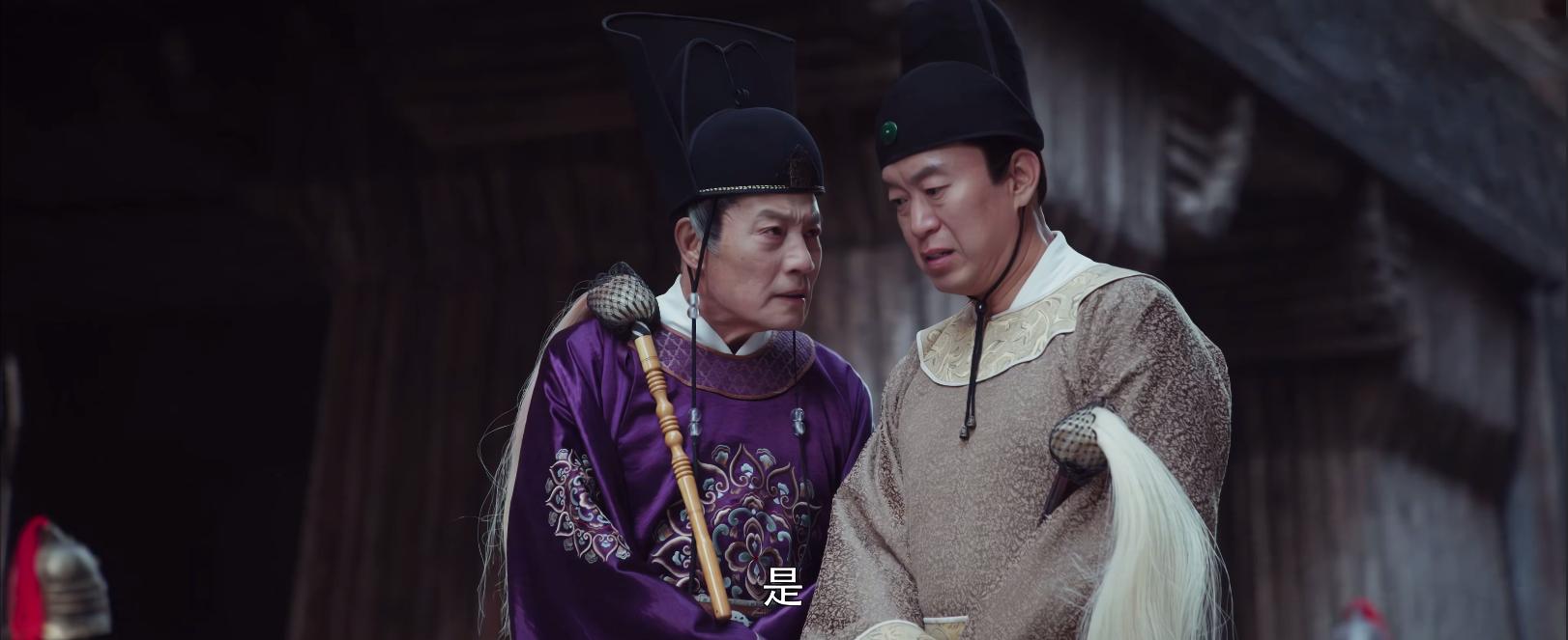 《御赐小仵作》结局,昌王失败,萧瑾璃任节度使,公主送楚楚出嫁