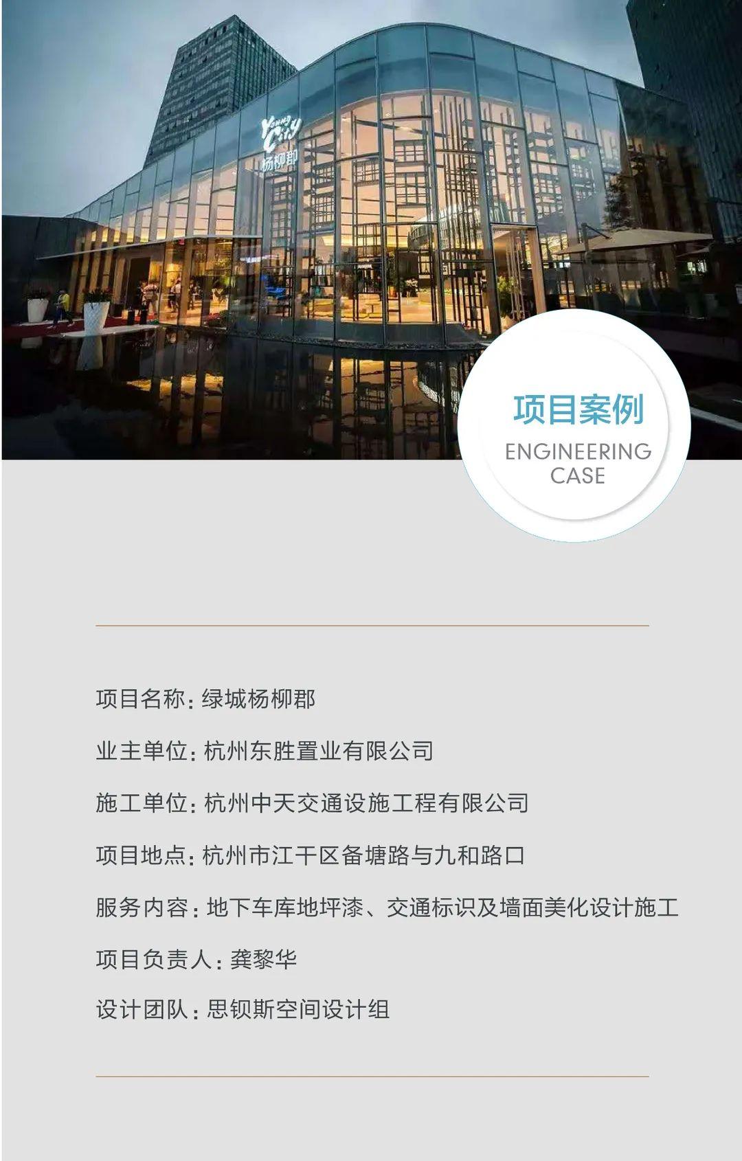 品质营建|绿城开创性产品之作,杨柳郡迎来整盘交付
