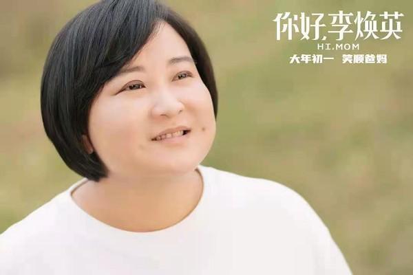 贾玲妈妈旧照曝光,甜美梨涡遗传给了贾玲,网友:你女儿很有出息