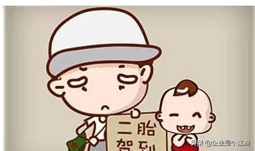 【教育】心理学教授李玫瑾给父母的忠告——醍醐灌顶!