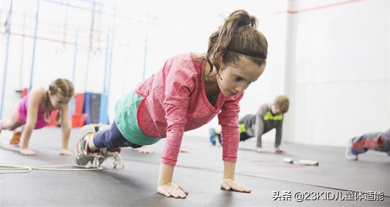 幼儿体能训练100个简单动作