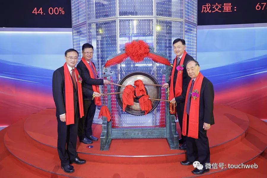 佳禾食品上交所上市:市值65亿 为柳新荣与唐正青夫妻店
