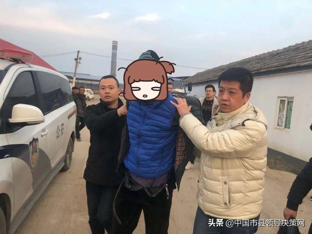 江苏响水警方:冬季攻势 抓获潜逃29年命案逃犯