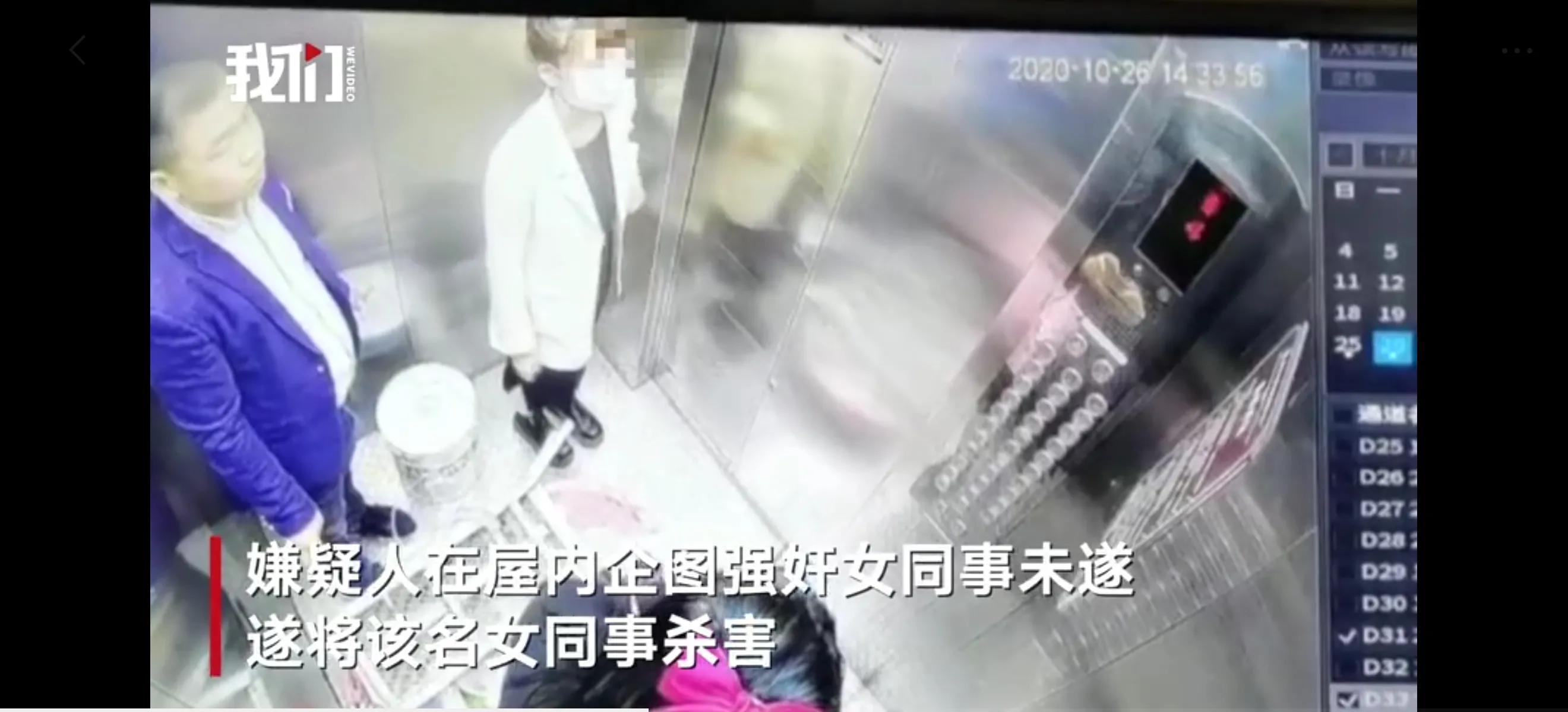 西安男子出租屋内将2女同事杀害分尸并抛尸 警方:强奸未遂后作案