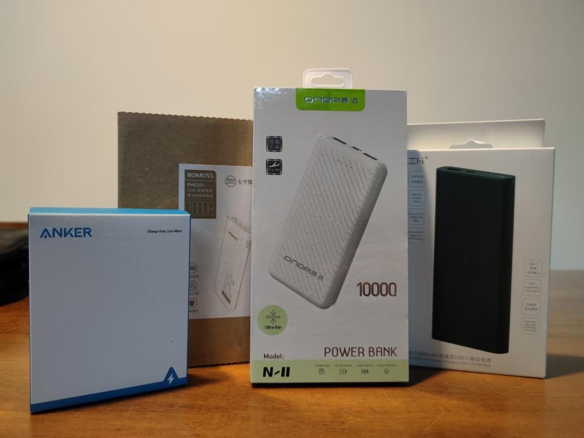 评测了5款充电宝,没想到20块钱10000mAh的充电宝竟然这么能打
