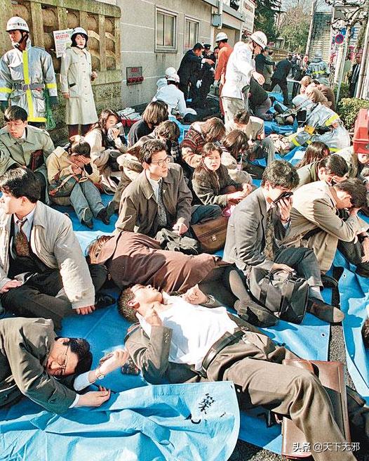 日本邪教阴谋建国 造成5000多人伤亡