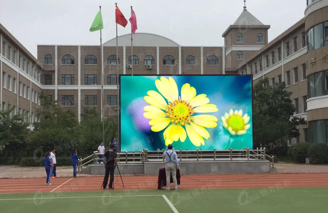 暑假快来了!为何智慧校园的打造离不开LED显示屏?