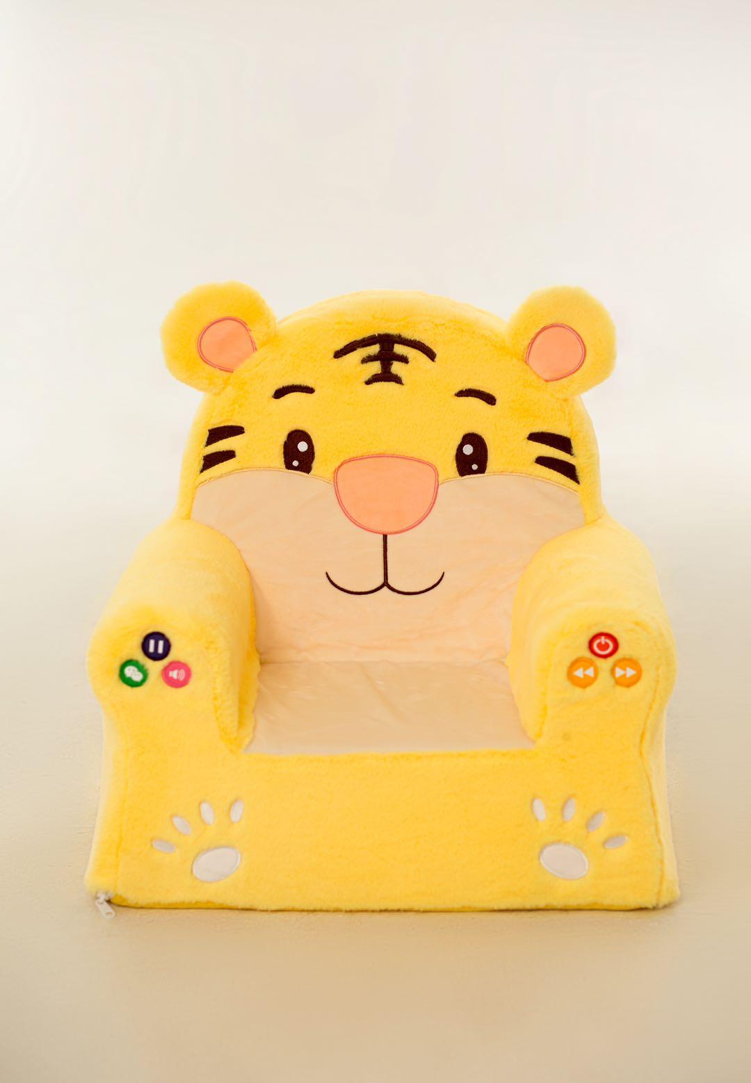 2020CTE中国玩具展:天长康森发布中国第一款儿童智能沙发