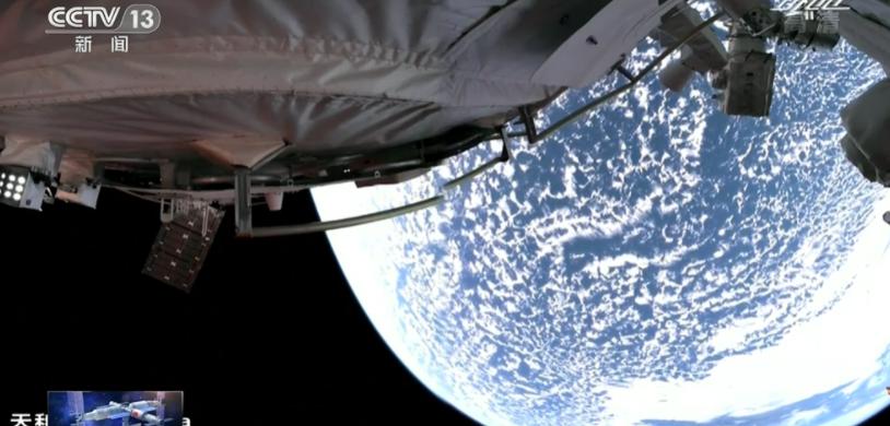 中医器械搬到中国太空站,位航天员的健康保驾护航