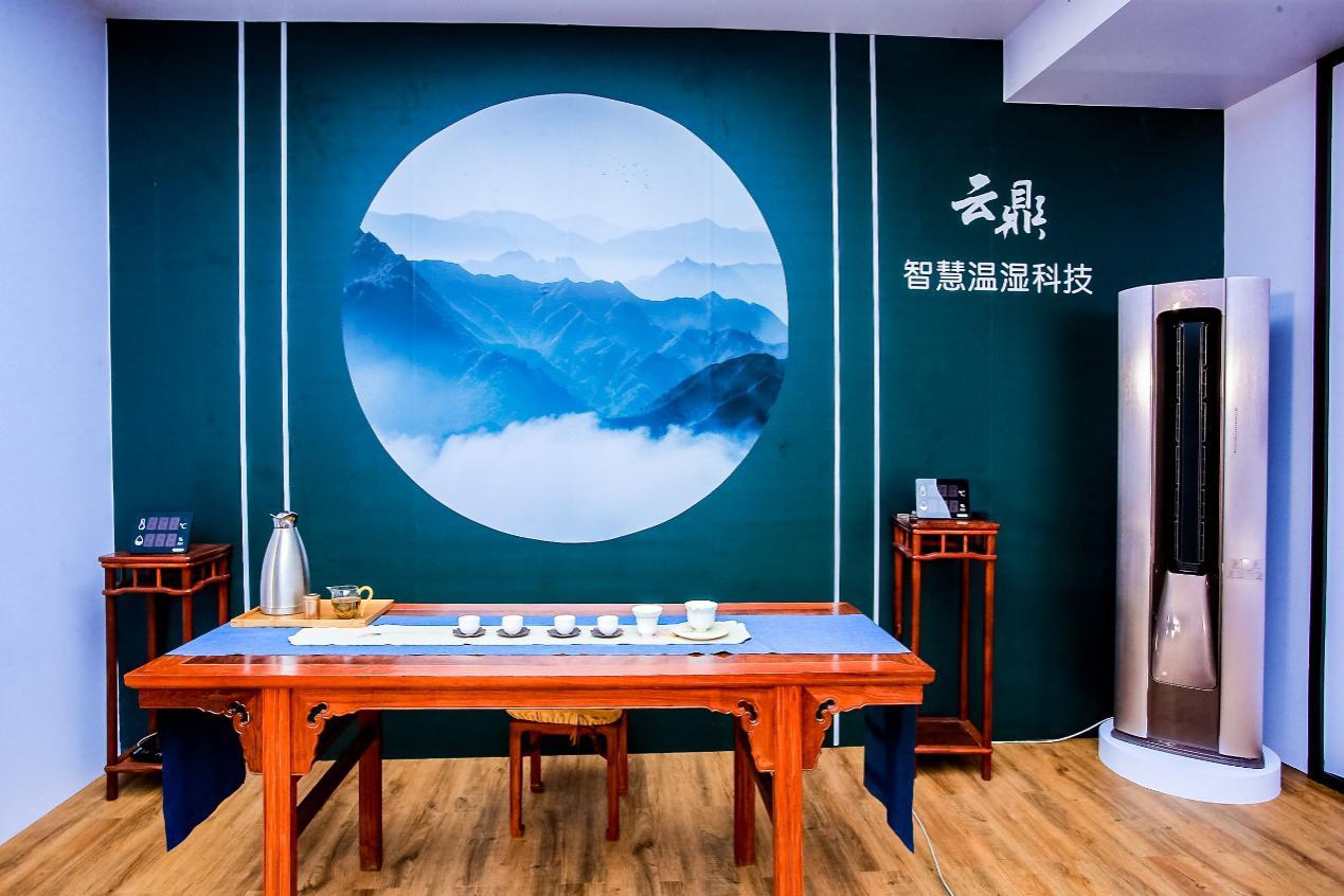 卡萨帝生态软风极限挑战:关于文藏养护,给你最好答案