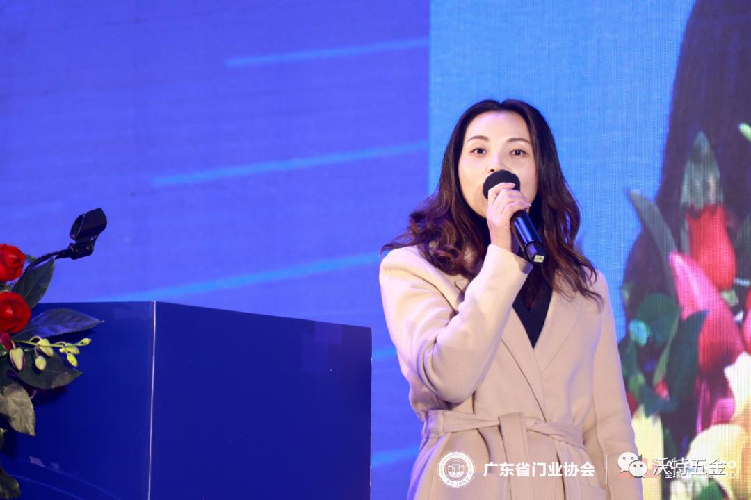 """沃特五金荣获广东省门业协会""""金牌供应商""""荣誉称号"""
