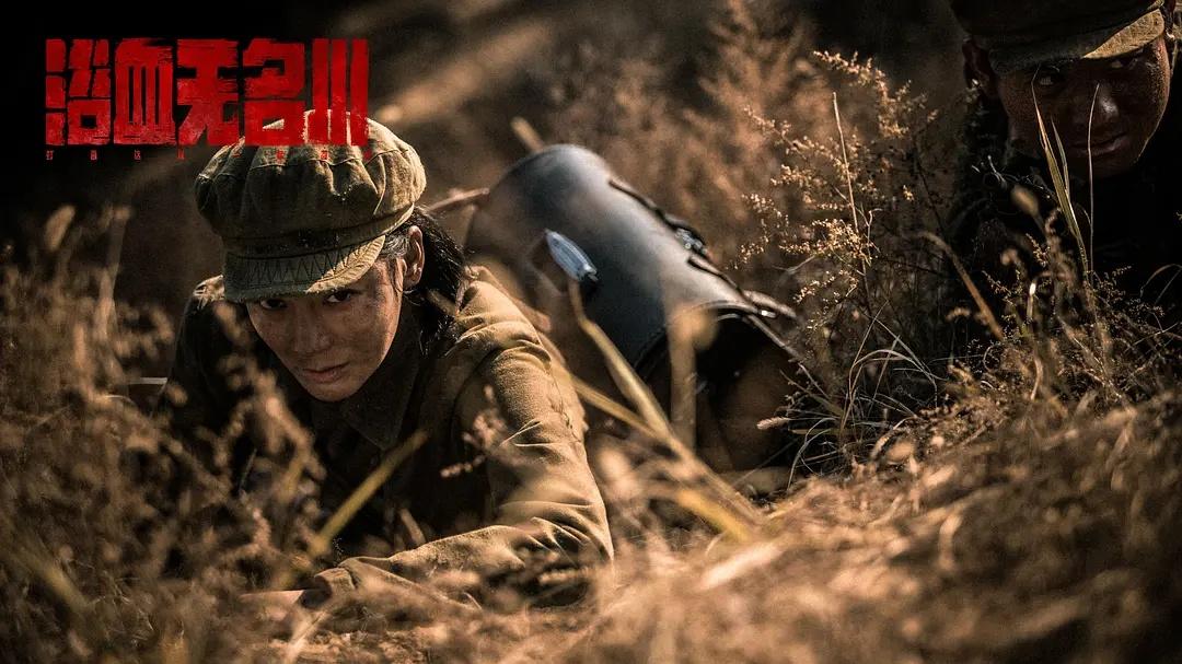 近期不容错过的战争电影,再现抗美援朝英雄往事,致敬无名英雄