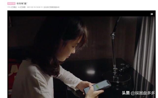 央视记者王冰冰汉服造型曝光,化身为明朝少女,一举一动都美画