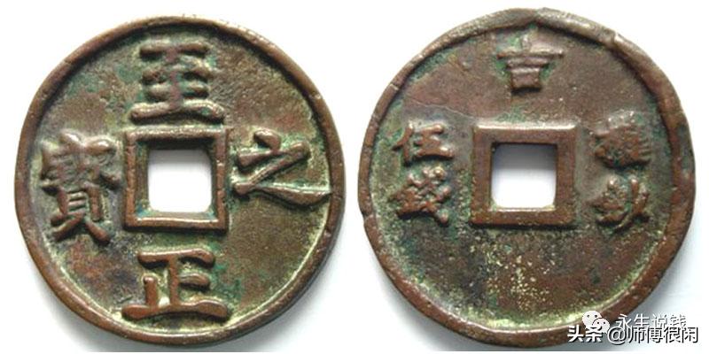 """""""永生说钱""""之62:货币上被应验的咒语(中)"""