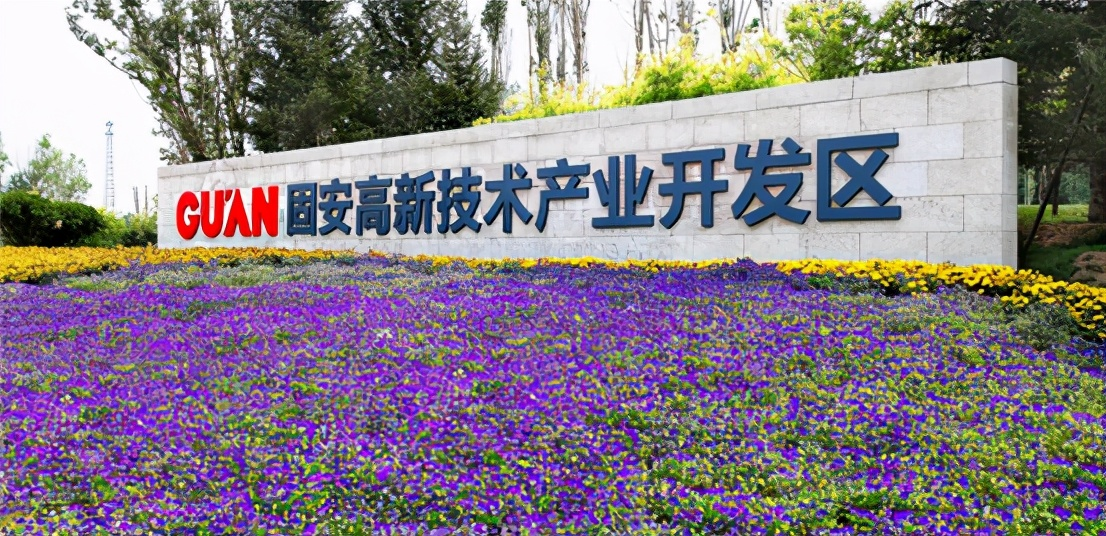 环京城市群演化加速,为啥说固安才是环京最大的价值洼地?