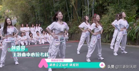 创造营 陈卓璇上周喊话赞助商不找她拍广告,今再爆金句上热搜