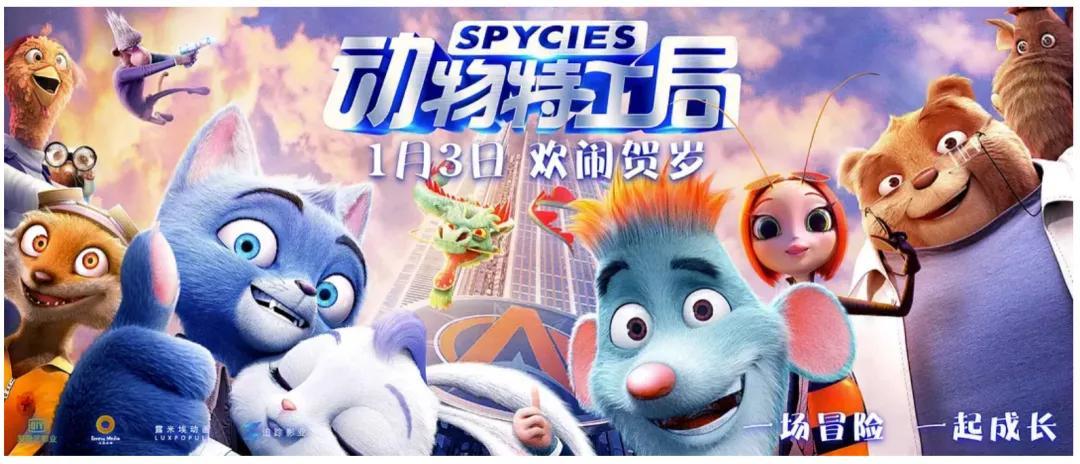 国产动画电影的2020:《姜子牙》之后,更多神话题材作品备案
