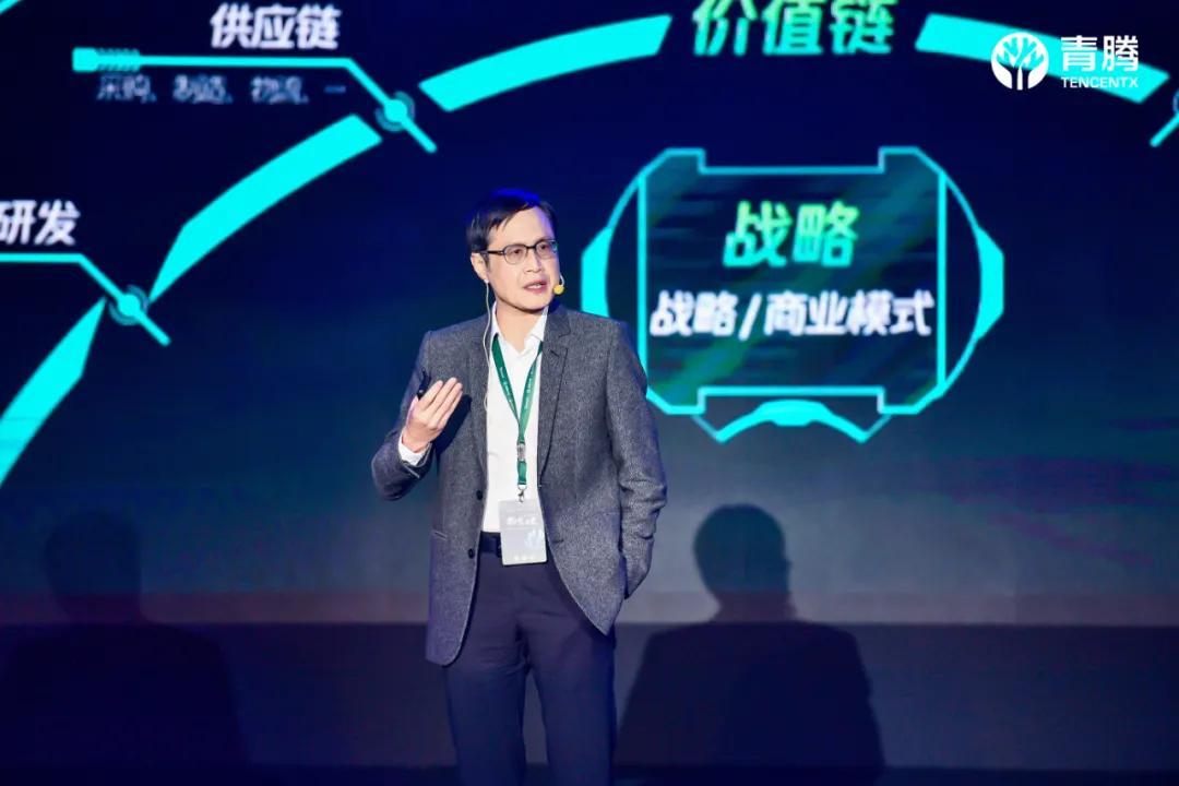 分析美的、便利蜂等企业案例后,杨国安对数字化转型有这三个洞察